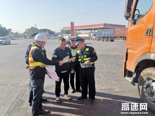 """广西玉林高速公路管理处""""路警企""""联合整治超限超载车辆及开展治超宣传工作"""