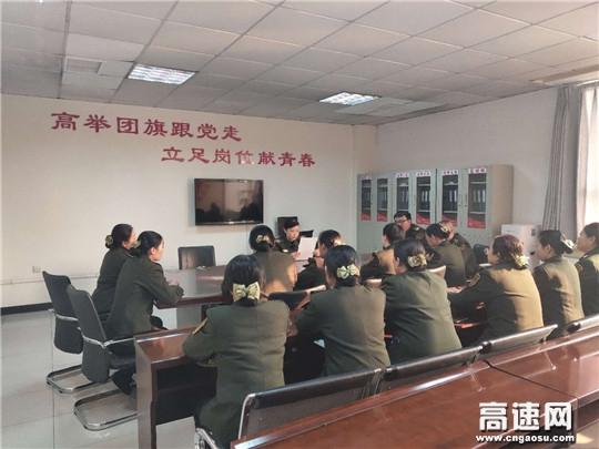 河北石安高速石家庄收费站收费三班组织班组成员集中学习宪法