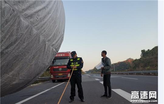 广西玉林高速公路管理处苍梧大队加强对超限运输车辆事中监管工作