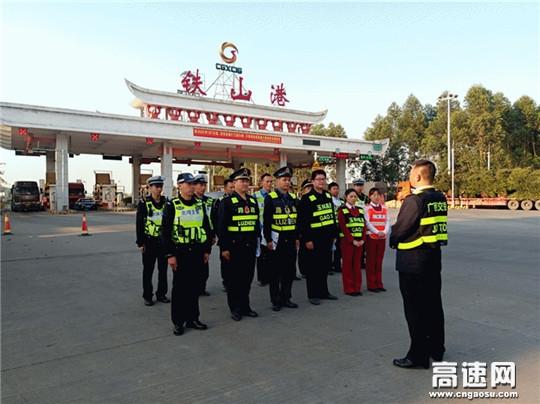 广西玉林高速公路管理处博白大队参加玉林公司关于违法超限超载车辆检测劝返模拟演练