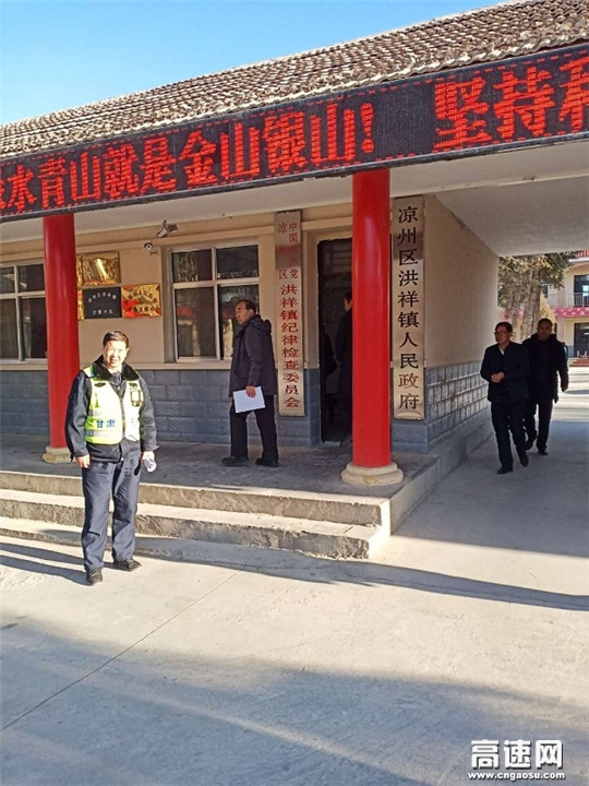 甘肃:古永所装备园收费站ETC发行再掀新高潮