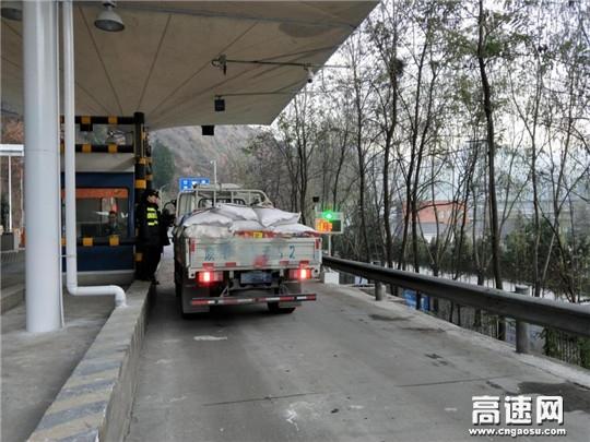 甘肃:宝天高速东岔匝道收费站入口治超工作顺利进行