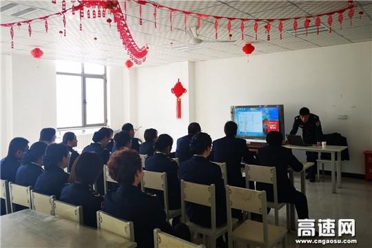 """甘肃宝天高速公路收费所街亭收费站积极开展""""纪律教育月""""活动"""