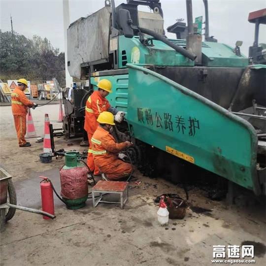 浙江顺畅养护公司超薄项目部着力开展设备冬季保养工作
