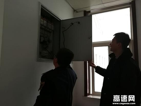 甘肃:甘谷收费所甘谷收费站开展冬季消防安全检查