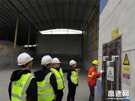 浙江交工养护龙丽项目部开展用电安全隐患专项排查活动