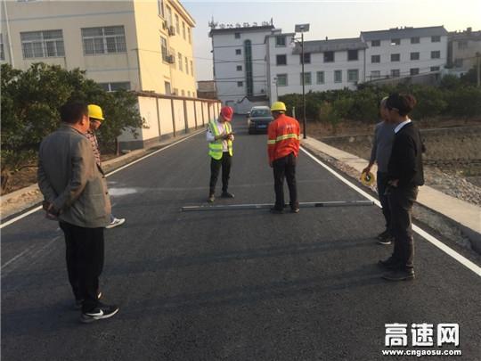 浙江柯城农村公路提升改造工程(四好农村公路)二期04标顺利通过交工检测