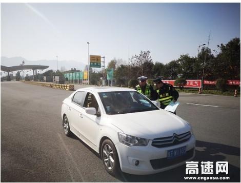 陕西高速西乡路政中队多措并举促进执法服务再升级