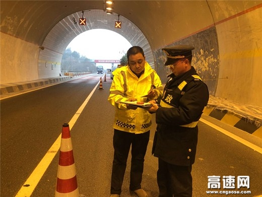 陕西高速集团西乡管理所三举措密织冬季养护安全防护网