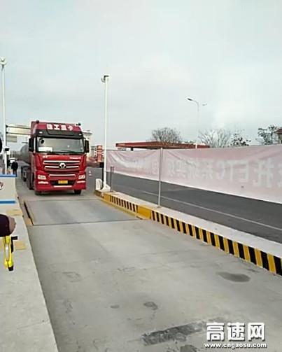 甘肃:古永所装备园收费站全面做好入口治理超限工作