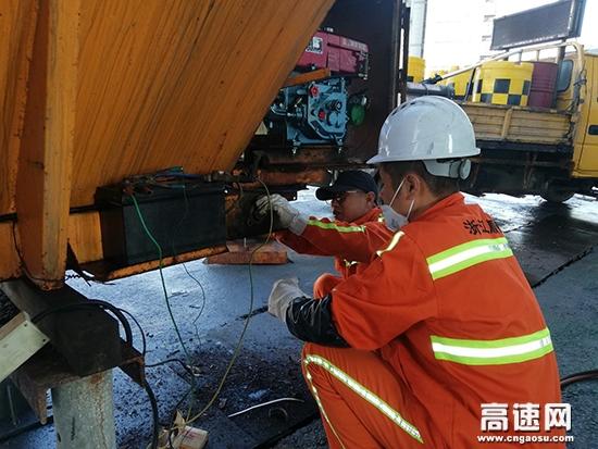 浙江顺畅养护浙西区域分公司全力备战抗冰除雪工作