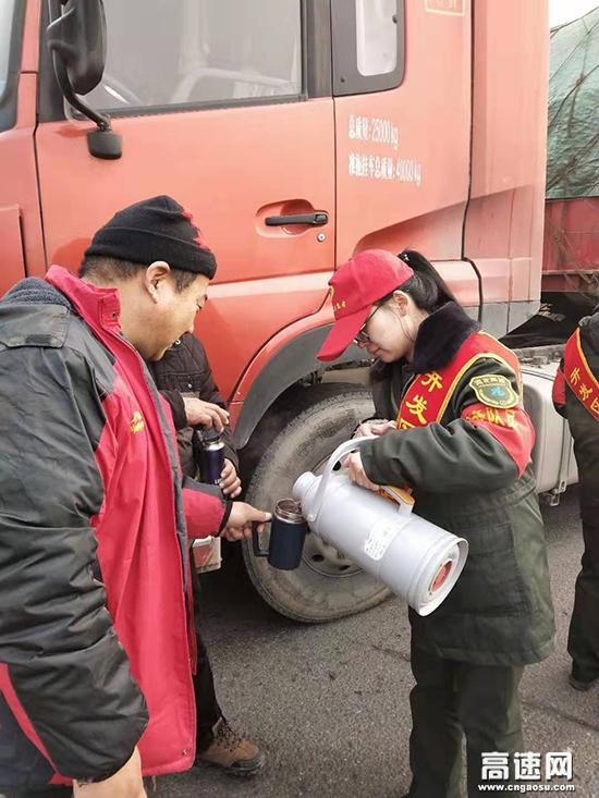 雾天封道 开发区站志愿者积极做好便民服务为滞留司乘送热水
