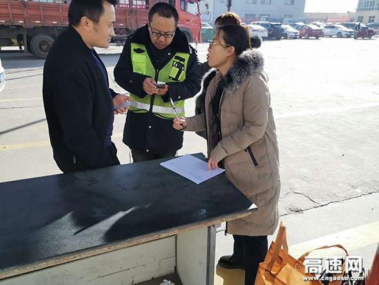 甘肃:装备园积极开展推广ETC宣传活动