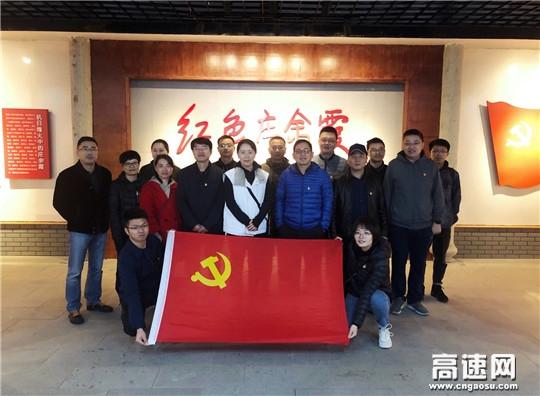 浙江顺畅养护开展学习体验相结合的特色主题党日活动