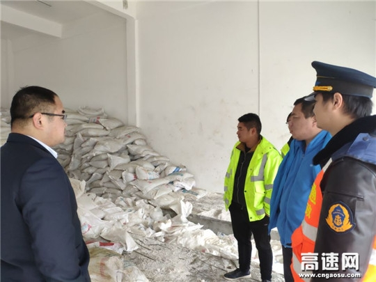 湖北高速汉十支队谷竹路政第一大队开展冬季防冻防滑专项检查