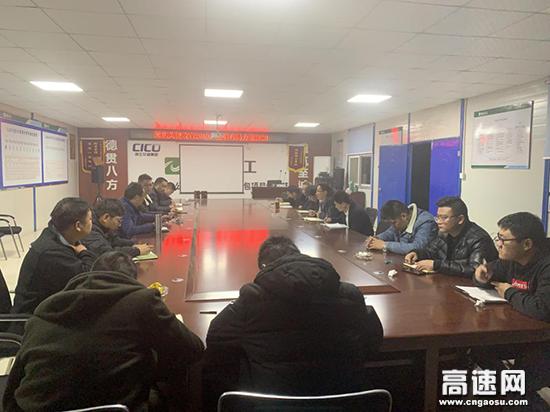 浙江衢州沿江公路柯城项目部研究部署冬季雨期保安全、抢进度施工方案