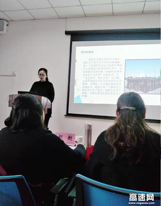 沧廊(京沪)高速姚官屯收费站参与2019年度沧州市青年安全生产示范岗创建活动