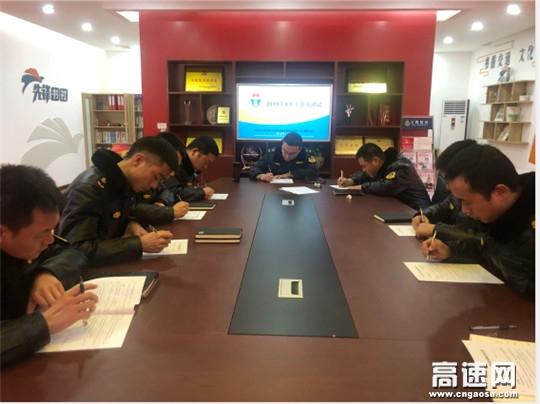 湖北高速路政汉十支队第四大队开展超限运输管理业务知识测试