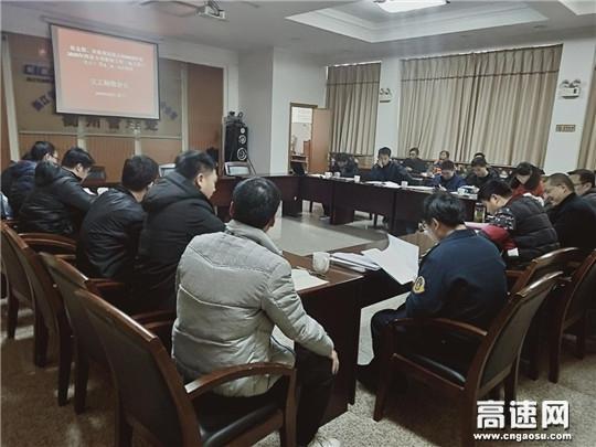浙江衢黄高速路面大中修工程顺利通过交工验收