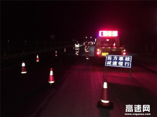 甘肃武威清障救援大队快速处置货车侧翻事故
