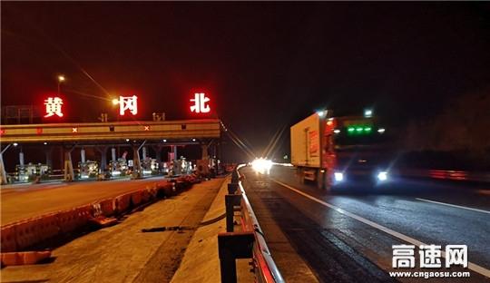 中国能建葛洲坝公路公司取消省界收费站工作圆满完成成功实现并网切换