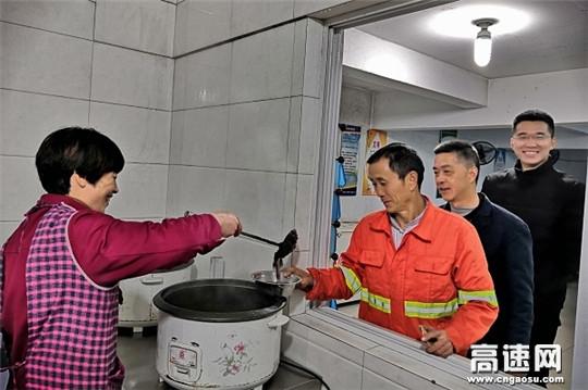 浙江交工养护龙丽分工会为员工送爱心腊八粥