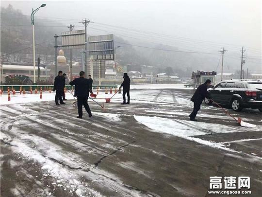 甘肃:庆城所老城站全力除雪保畅通