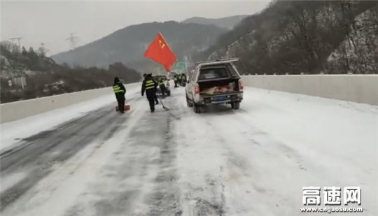 甘肃庆城所联合路政、养护部门除冰扫雪,确保道路畅通