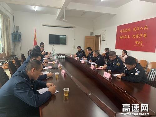 两广交通执法部门召开春运联席会