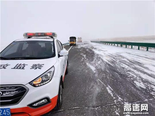 内蒙古公路阿拉坦额莫勒公路养护管理所开展节前养护路政联合巡查