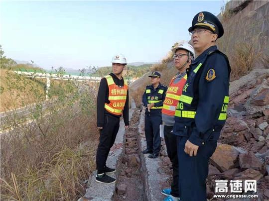 广西高速公路发展中心玉林分中心平南大队开展春运前安全隐患排查