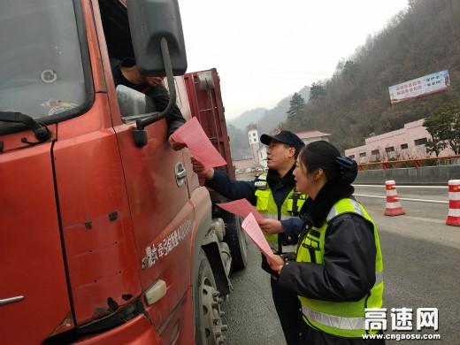 陕西高速集团西汉分公司宁陕管理所六项措施取消高速公路省界收费站工作运行平稳