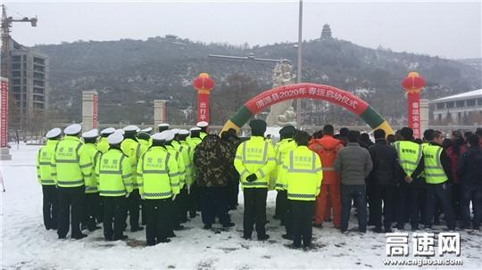 甘肃渭源所参与渭源县2020年春运启动仪式