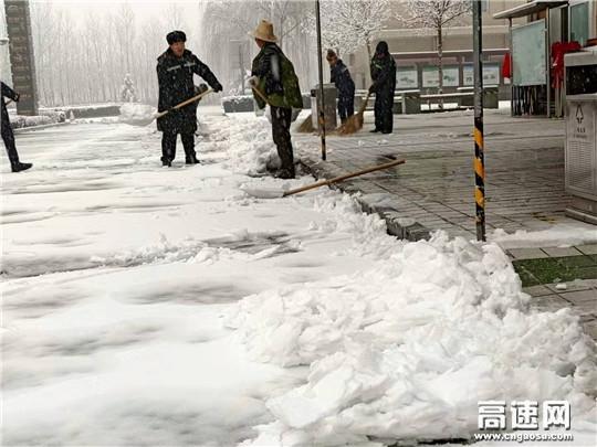 山西交通实业发展集团有限公司运城分公司绛县停车区除雪保畅工作在行动