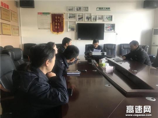 湖南高速长沙管理处广福收费站开展收费系统崩溃应急演练