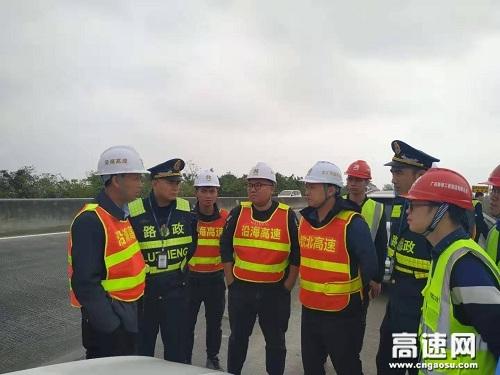 多部门联合开展涉路施工专项安全隐患排查