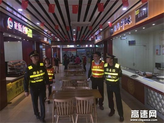 广西高速多部门联合开展服务区检查