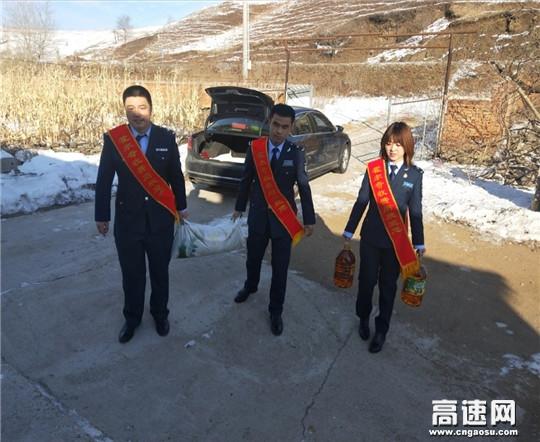 内蒙古公路霍尔奇收费所慰问困难辅工,传递节日温情
