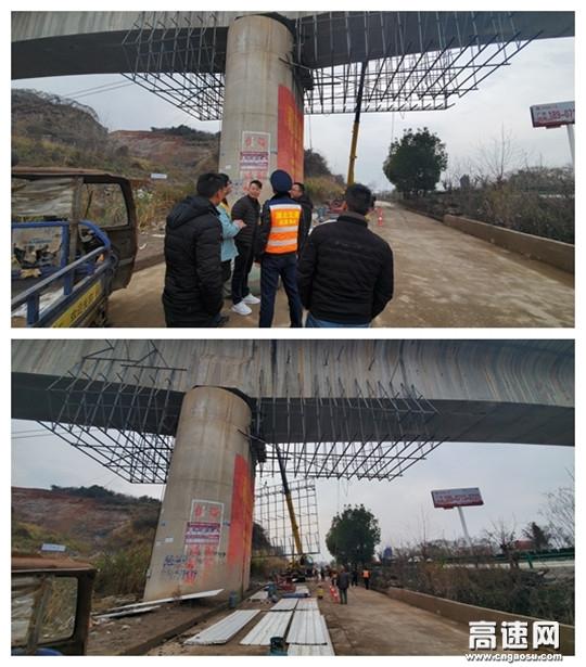 湖北高速路政武黄支队第二大队联合武汉高铁集团成功拆除三处非标