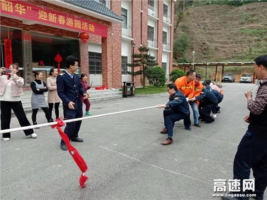广西高速公路发展中心柳州分中心东兰大队应邀参加迎新春游园活动