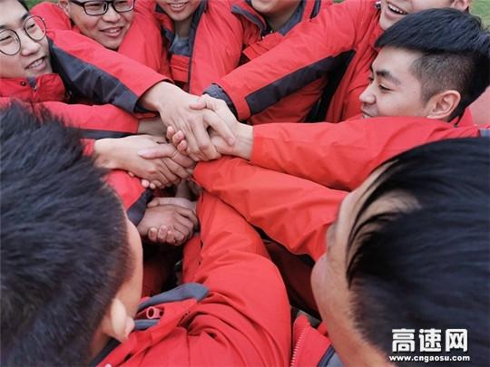 浙江省交通集团顺畅养护公司超薄项目部开展团建活动