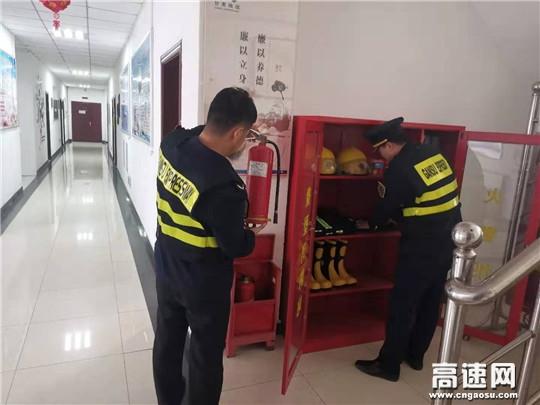甘肃宝天所石门站开展2020年春节前安全专项检查