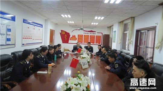 甘肃宝天高速麦积山隧道监控站安排部署春节期间安全生产工作