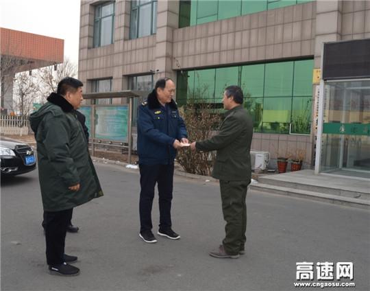 河北沧廊(京沪)高速姚官屯收费站新春走访慰问情暖困难党员