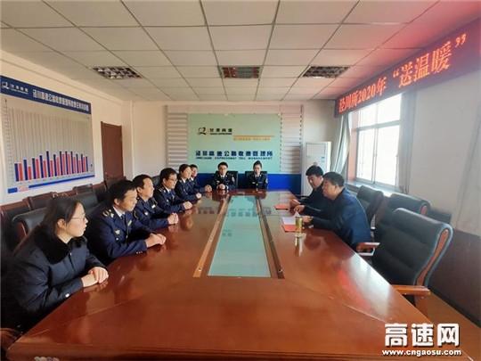 甘肃泾川所工会开展困难职工慰问活动