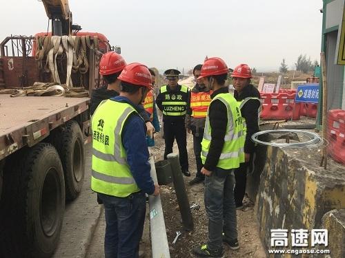 广西高速公路发展中心玉林分中心合浦路政大队与多部门开展节前安全大检查