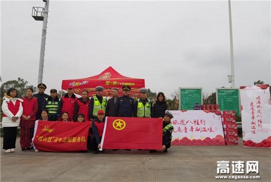 """广西高速公路发展中心玉林分中心平南路政执法大队联合开展""""情满旅途""""志愿服务活动"""