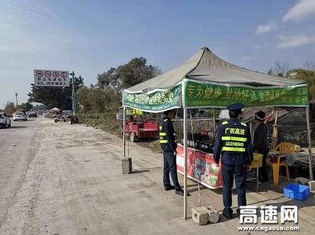 """广西高速公路发展中心玉林分中心桂平路政执法一大队加强""""春运""""安全管理、确保道路畅通"""