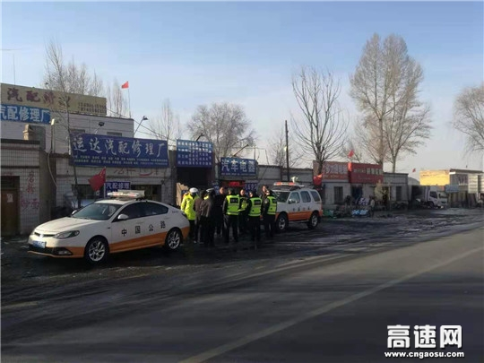 甘肃古浪县交通运输综合行政执法队开展路域环境整治全面保障春运安全