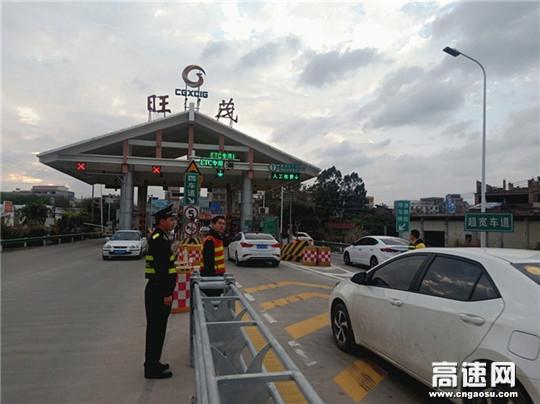 """广西高速公路发展中心玉林分中心博白大队奉行""""情满旅途""""服务理念、温暖回家路"""